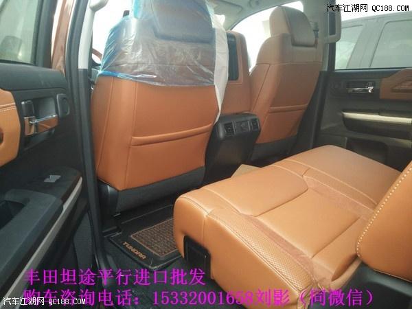 17款丰田坦途价格最新款丰田坦途现车最低多少钱高清图片