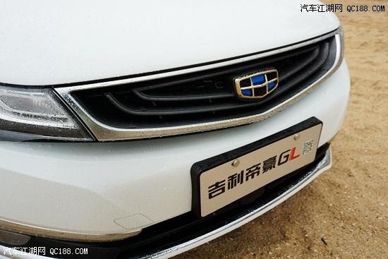 吉利帝豪GL最新行情报价吉利帝豪GL轿车团购卖多少钱高清图片