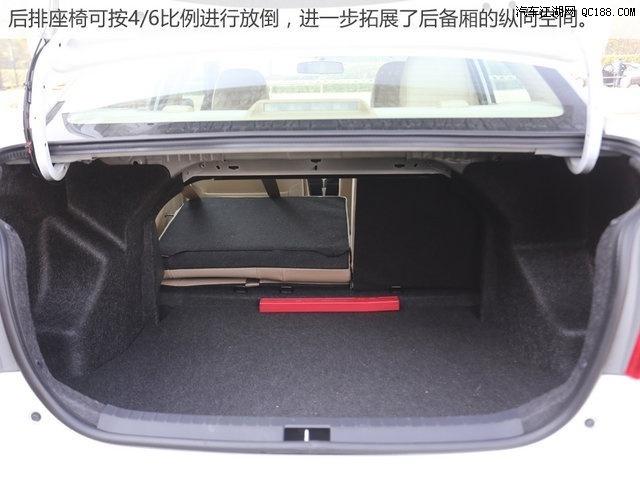 一汽丰田2017款威驰降价促销最高优惠多少 有什么颜色 北京哪有现车 高清图片