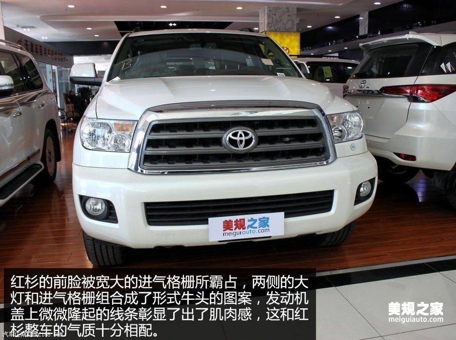 2016款平行进口丰田红杉GXR5.7V8中东版多少钱高清图片