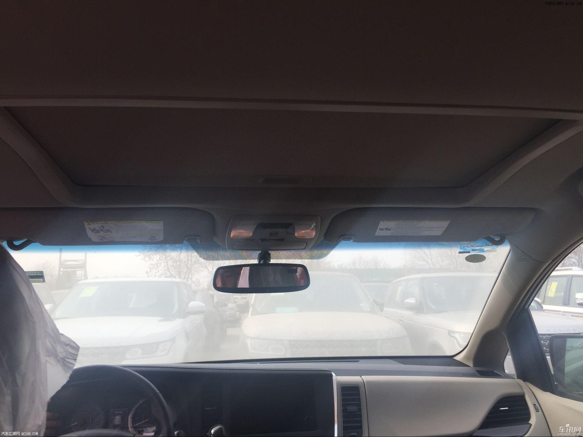 塞纳尾部配备了4颗倒车雷达探头,确保这个大家伙的倒车安全性.