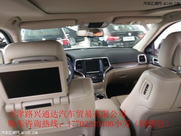 eep汽车价格与-大切诺基标配现车价格图片