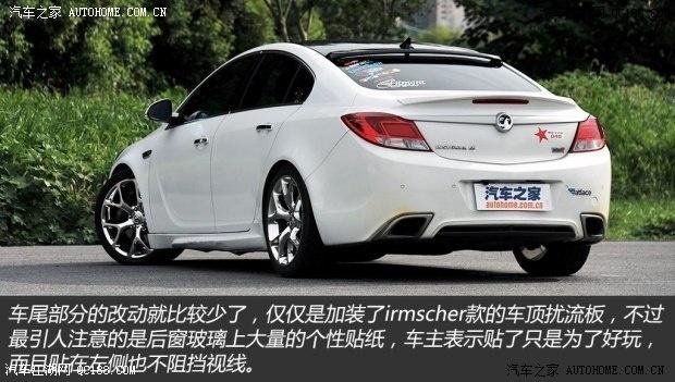 北京新款别克君威性能怎么样北京哪里有现在百公里耗油
