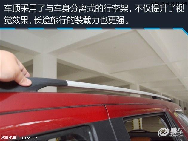 长安CX70全国最低价 空间怎么样 动力够用吗 年底有什么优惠 4S店销售高清图片