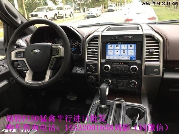 17款福特猛禽F150液晶屏驾驶员的程序配置包括:行车电脑、燃油经高清图片