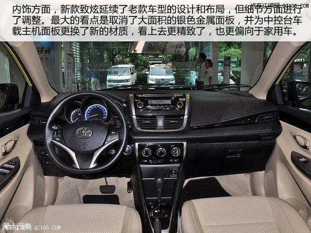 丰田致炫两厢车最高降价3万 丰田致炫哪里买车价格低高清图片