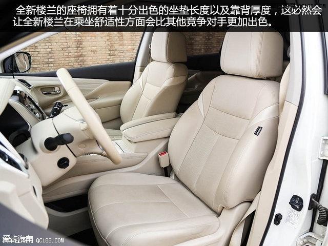东风日产尼桑楼兰北京现车最低报价多少钱 楼兰促销量直降5万售全国高清图片