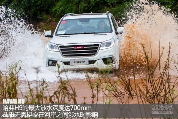 长城哈弗H9北京哈弗4S店现车最低报价多少钱 哈弗H9年末走量直降4高清图片