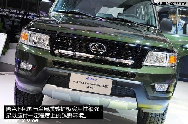 2017款獵豹Q6北京獵豹汽車4S店最高優惠3萬顏色齊全現車充足售全國高清圖片