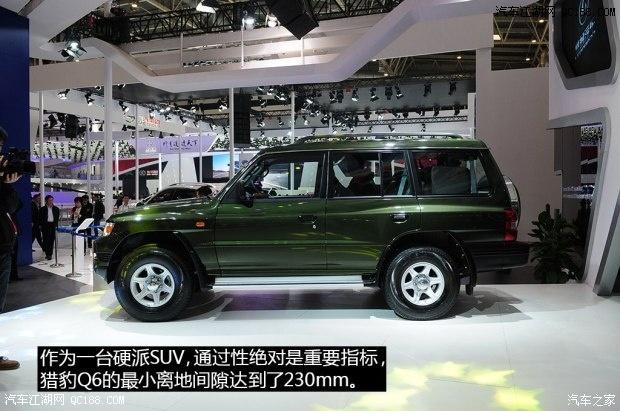 2017款猎豹Q6北京猎豹汽车4S店最高优惠3万颜色齐全现车充足售全国高清图片