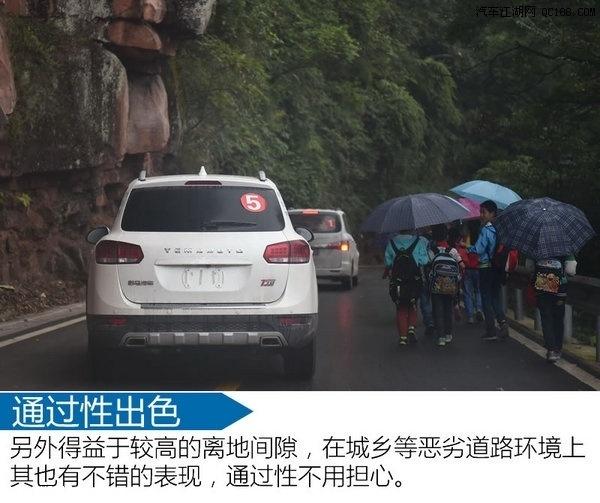 川汽野马T70北京现车最低报价多少钱 野马T70年末促销量最高优惠3万高清图片