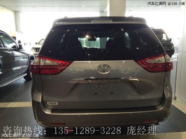 丰田塞纳最新款参数配置17款塞纳最低配