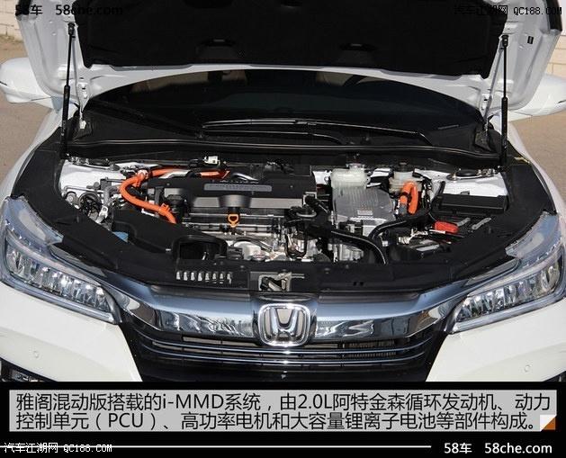 本田雅阁油电混合版的北京裸车价多少钱 雅阁保养费用高吗高清图片