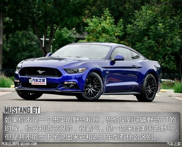 福特野马北京哪里有现车 野马出了2017新款吗图片
