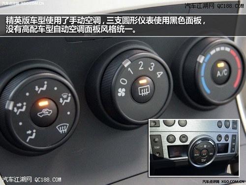 大车汽车空调电路图详解