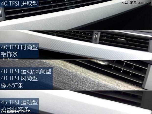 汽车后面t和l-另外,奔驰C级(C 180 L)和宝马3系(318Li 时尚型)长轴版最低配高清图片