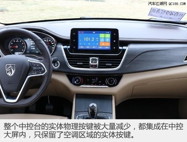 2017款宝骏730多少钱 宝骏730七座车高清图片