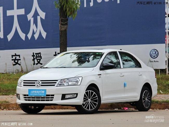 大众桑塔纳北京售价 新款配置图片详情