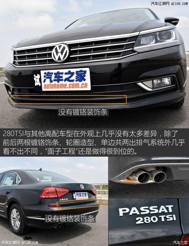 大众2017款Passat帕萨特最高降价5万新款帕萨特DSG变速箱怎么样高清图片