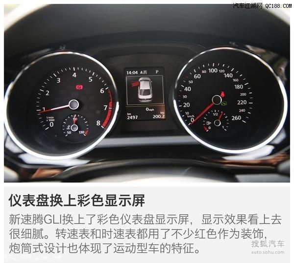汽车江湖网 速腾 > 一汽大众速腾提速快吗速腾发动机油耗高不高速腾降