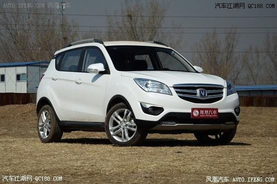 2016款 长安CS35 1.6L 自动豪华型-长安CX35最新优惠促销北京最高高清图片