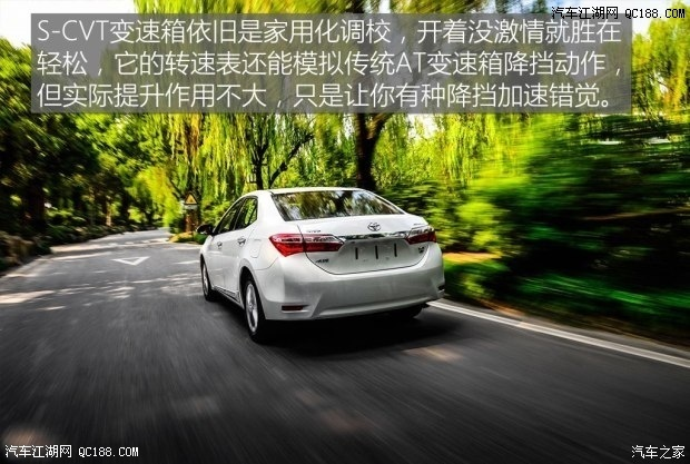丰田卡罗拉1.2T景点卡罗拉自动挡钱卡罗拉贵州旅游5日游试驾攻略必去图片