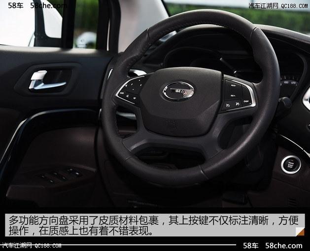 广汽传祺GS4是合资车吗传祺GS4SUV质量排行直降4万元