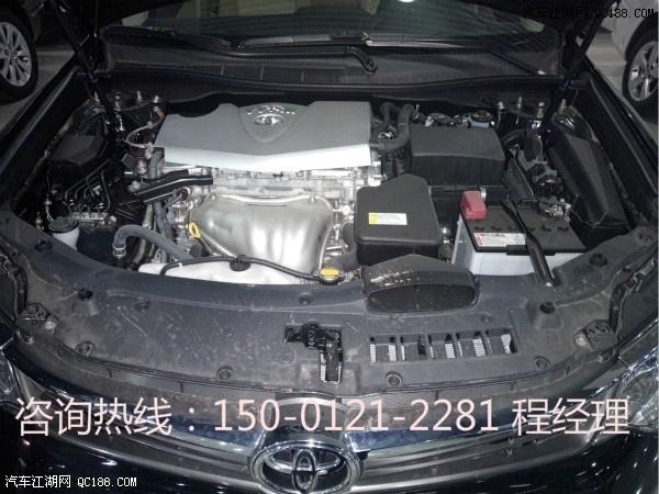 丰田凯美瑞2017 春季超低价位优惠促销活动 北京 北京高清图片