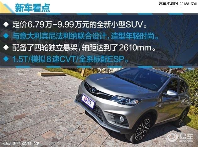 东南DX3CVT旗舰型淡季促销优惠2万东南DX3发动机性能怎么样哪里高清图片