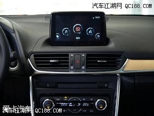 17款一汽马自达CX 4全系现车优惠促销 全系优惠3万元高清图片