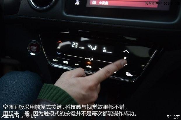本田XRV2017款4S店现金直降3万元XRV内蒙高清图片