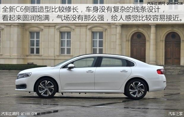雪铁龙C6视频文字雪铁龙C6现车最便宜雪试驾背景视频图片