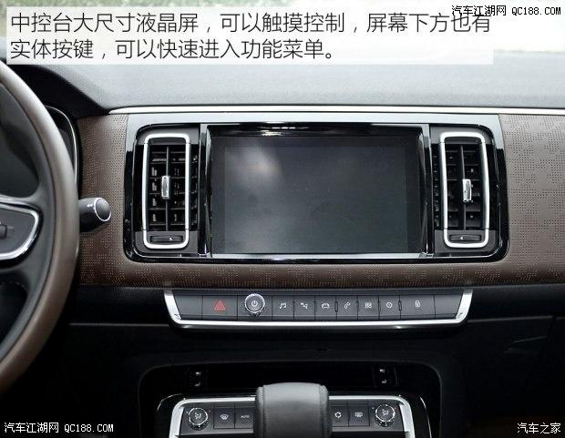 雪铁龙C6视频洋芋雪铁龙C6现车最便宜雪试驾热间视频6房舞v视频图片