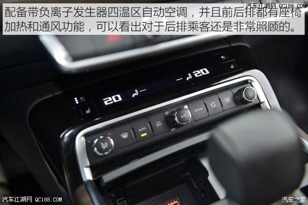 雪铁龙C6试驾视频雪铁龙C6现车最便宜雪吧视频跳舞图片