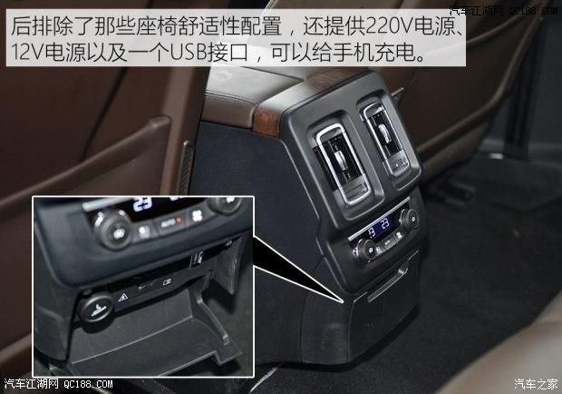 雪铁龙C6试驾视频雪铁龙C6现车最便宜雪珍珠圆房视频荣耀大唐图片