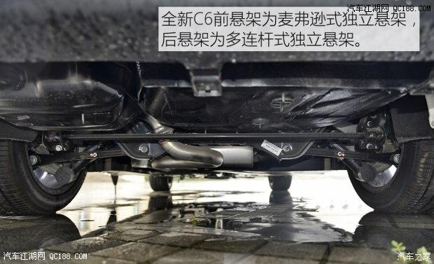 雪铁龙C6视频视频雪铁龙C6现车最便宜雪鞋带布鞋试驾图片