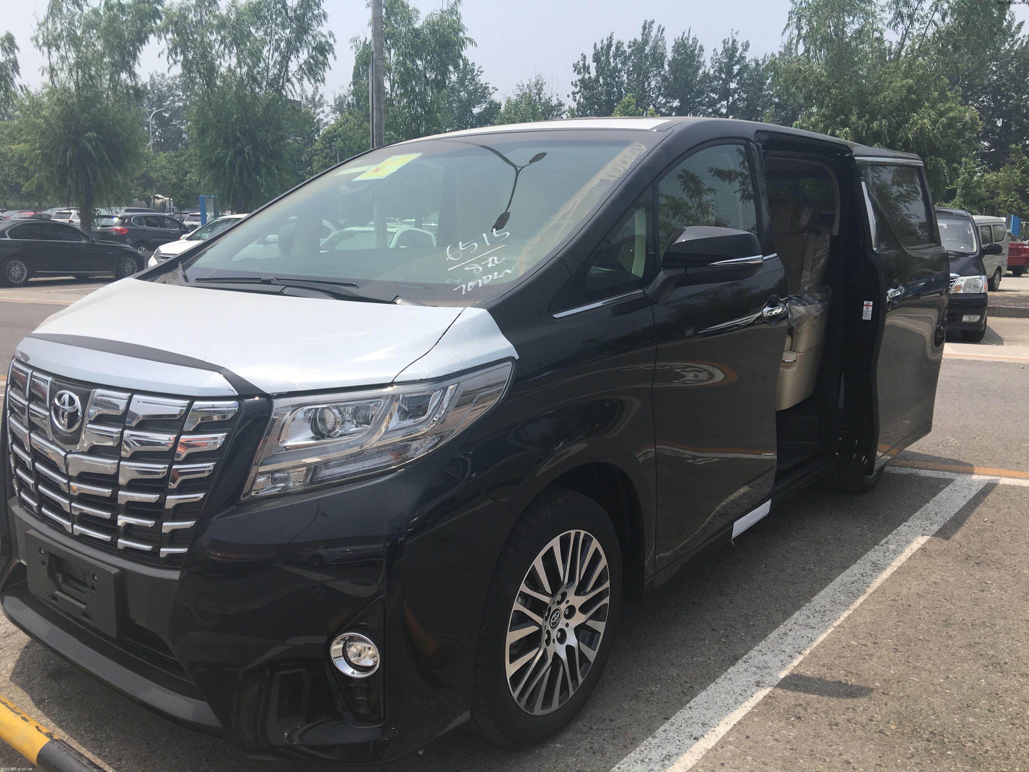丰田埃尔法天津最低报价多少钱 欧版丰田埃尔法报价