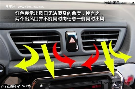 k2汽车cd接线图