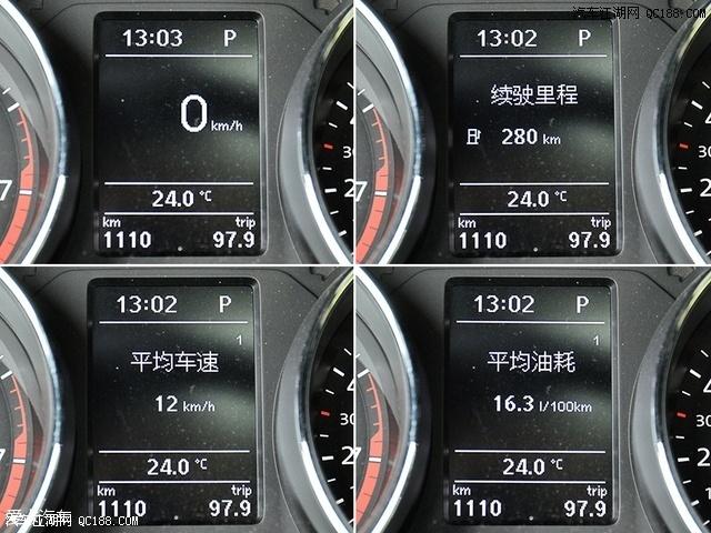 同时,中央单色行车电脑显示屏还可提供电子时速,续航里程,平均车速及