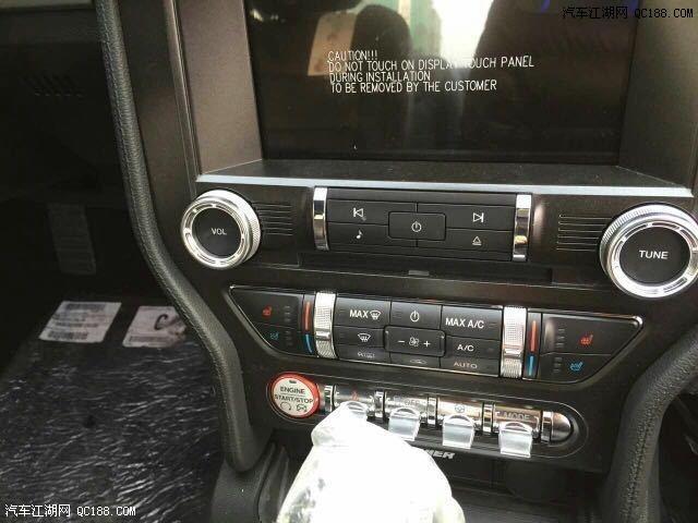 汽车导航中控图解