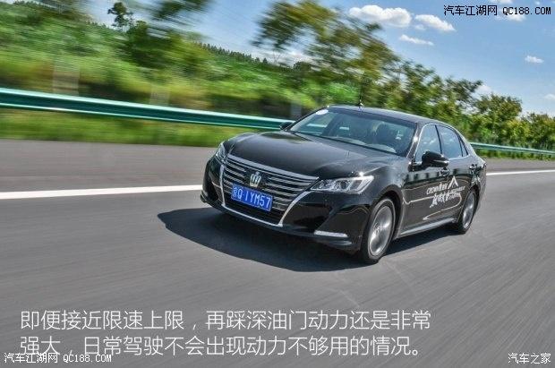 丰田皇冠最低报价丰田皇冠最新款丰田皇冠汽车配件丰田皇冠2017款新车