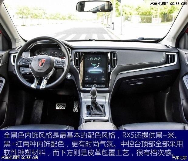通辽市荣威rx5最低报价荣威rx5发动机和变速箱标致3008字标图片
