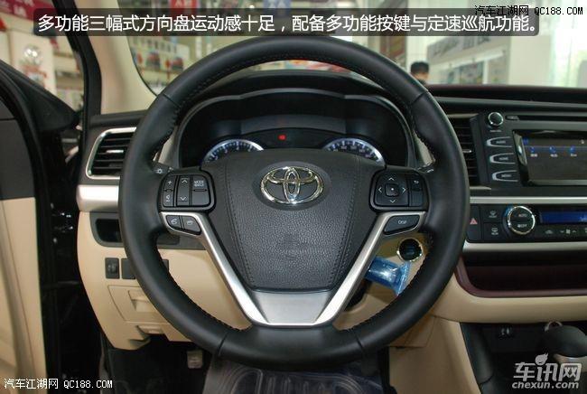 丰田汉兰达最新价格优惠汉兰达购车节促销直降3万元