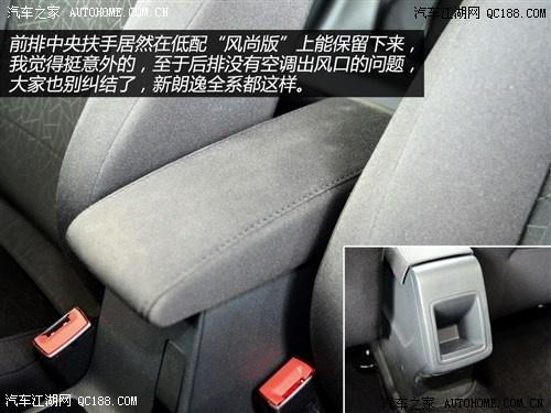 大众朗逸汽车报价上海大众朗逸坐垫大众朗逸报价大众朗逸中配有天窗吗