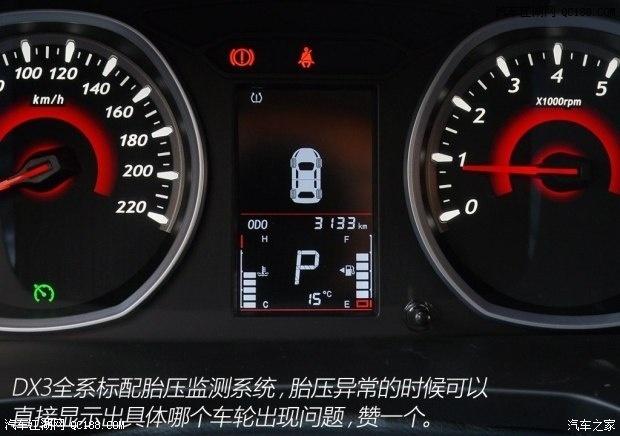 东南dx3质量怎么样东南dx3发动机怎么样 东南dx3的车身结实吗东南高清图片