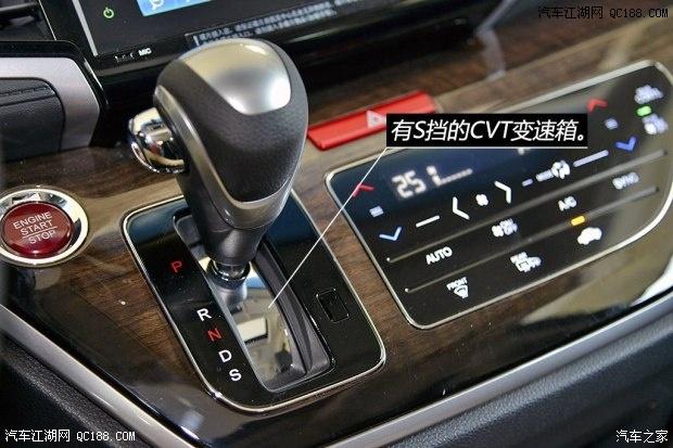 05奥德赛空调按钮图解