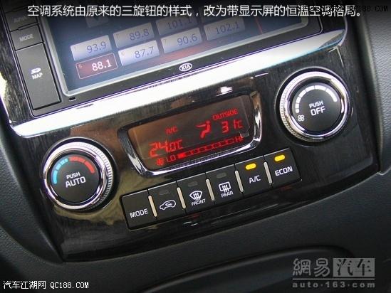 汽车江湖网 北京融元昕达汽车销售有限公司 > 首页  新的仪表盘动力有