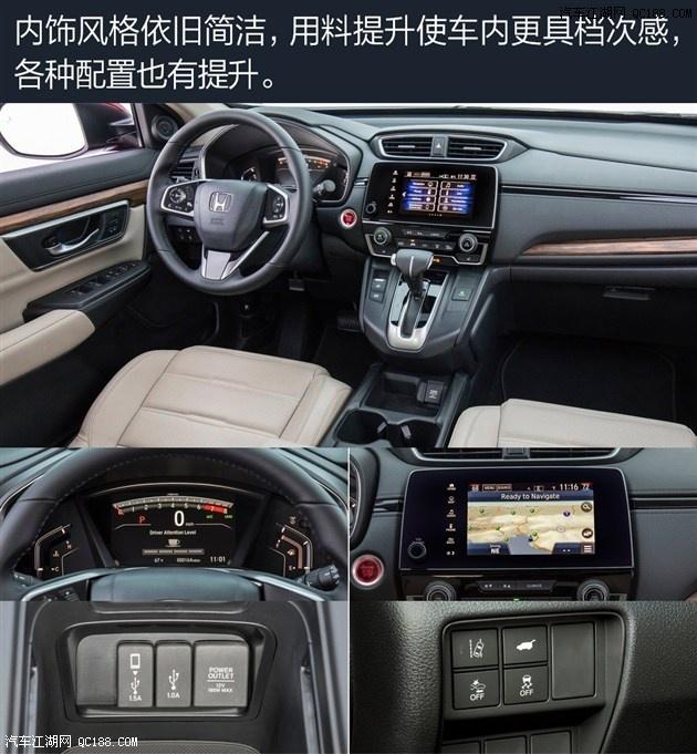 近日,编辑从北京本田CR-V4S店了解到:店内CR-V 现车销售,颜色可选,目前购车部分车型可优惠4万元,感兴趣的朋友可以到店咨询购买,您可同时享受到全国联保服务。日前,我们从东风本田官方获悉,旗下全新中型SUVUR-V将于3月18日正式上市。同时,全新一代CR-V车型也将于今年年中正式亮相,并于下半年正式上市。此外。东风本田2017年的全年销量目标为65万辆,相比去年有所增加。  公司向各汽车用户郑重承诺,凡本公司销售的汽车均为4S店的车,购车当天出(发票,合格证,一致性证书,车辆信息表,车辆使用说明