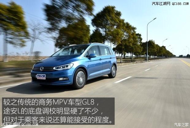 17款上海大众途安新途安2016七座车价格新款大众途安7