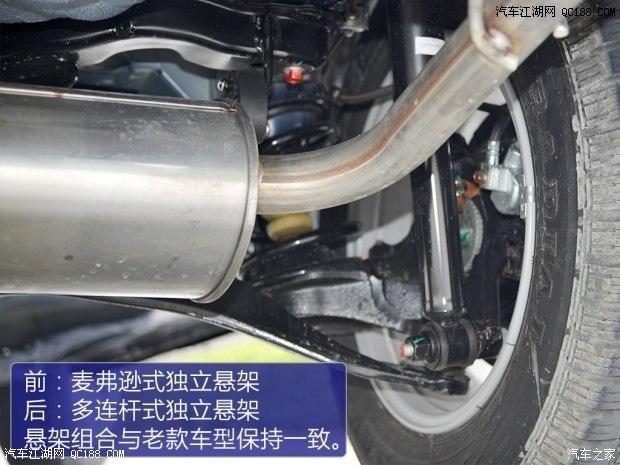 海马s7发动机是哪产的海马s7油耗到底多少海马s7二手车价格高清图片